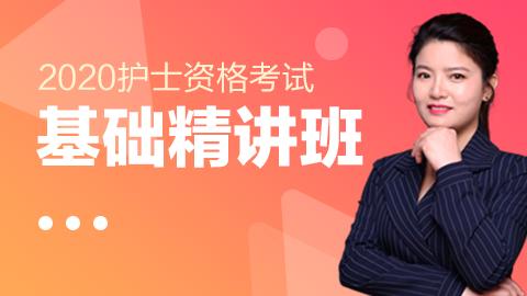 http://huatu-beiyan-sitemgt.oss-cn-beijing.aliyuncs.com/2020/04/60641400158650895367.png