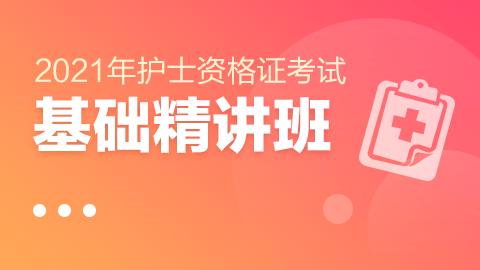 http://huatu-beiyan-sitemgt.oss-cn-beijing.aliyuncs.com/2020/09/90492800160023657961.png