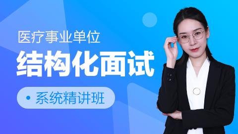 http://huatu-beiyan-sitemgt.oss-cn-beijing.aliyuncs.com/2020/11/09998800160462774631.png