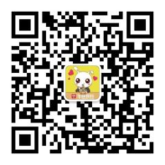 桂平县(区)威尼斯网址客户端